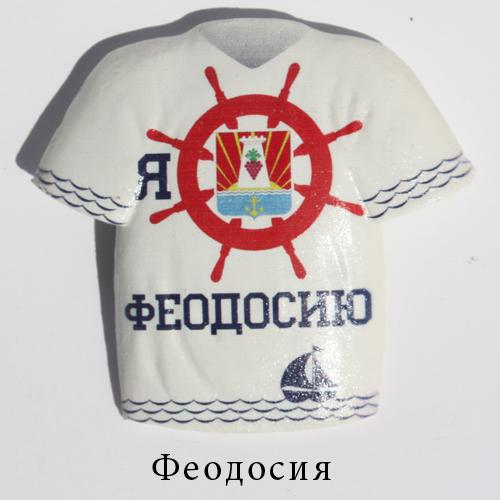 Керамический магнит футболка белая Феодосия
