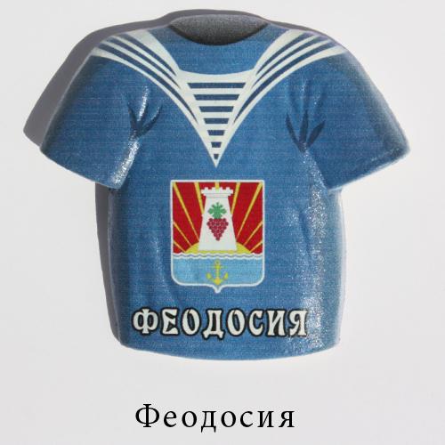 Керамический магнит футболка синяя Феодосия