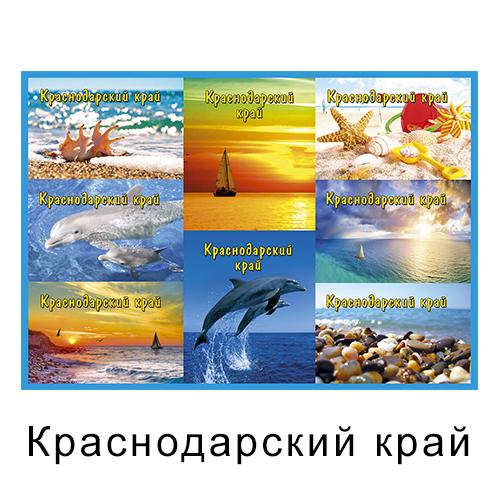 Набор мягких магнитов Краснодарский край  (21,5*15,3) (8 шт)