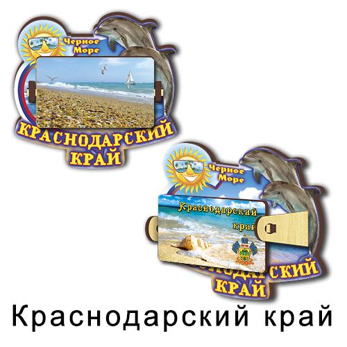 Деревянный 3Д карта  крутящаяся Краснодарский край