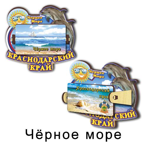 Деревянный 3Д карта  крутящаяся Черное море