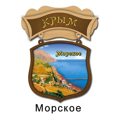 Деревянный магнит Щит Морское