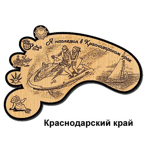 Деревянный магнит лапа Краснодарский край
