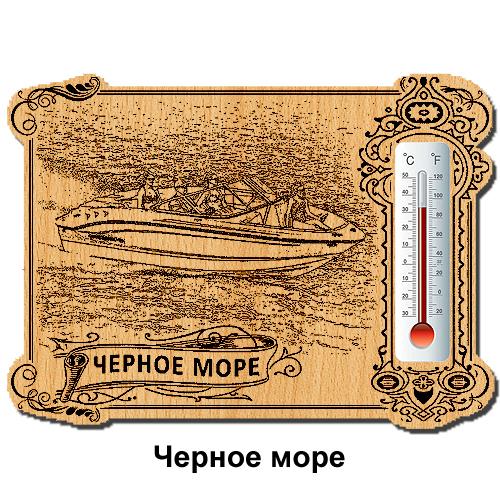 Деревянный магнит градусник Черное море