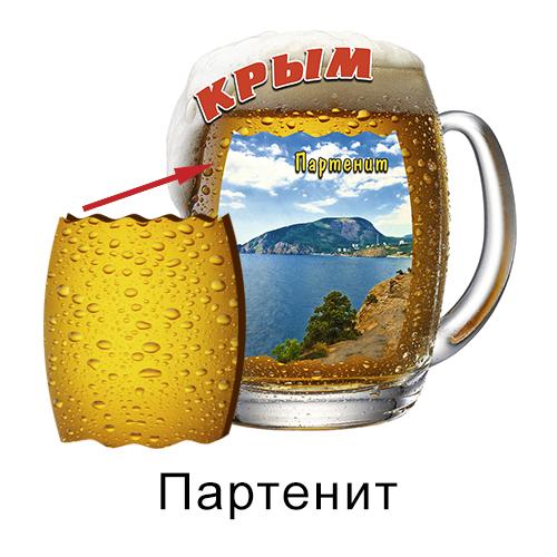 Деревянный магнит Бокал пиво Партенит