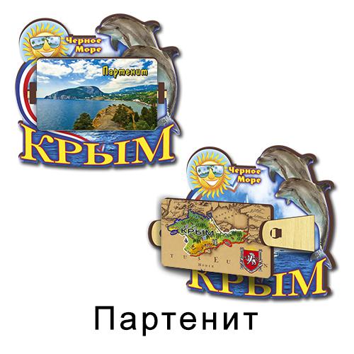 Деревянный 3Д карта  крутящаяся Партенит