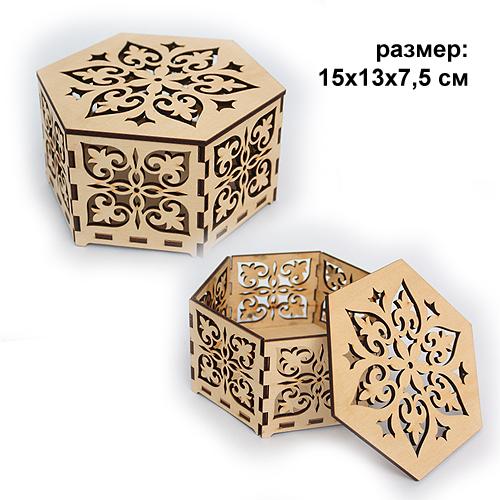 Шкатулка резная деревянная Шестигранная 15*13*7,5 см