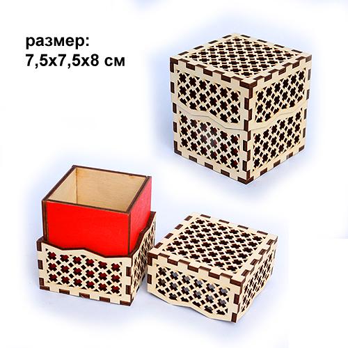 Шкатулка резная деревянная Куб 7,5*7,5*8см