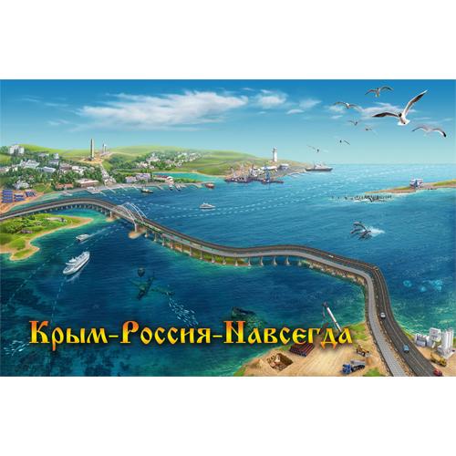 Акриловый магнит Крым