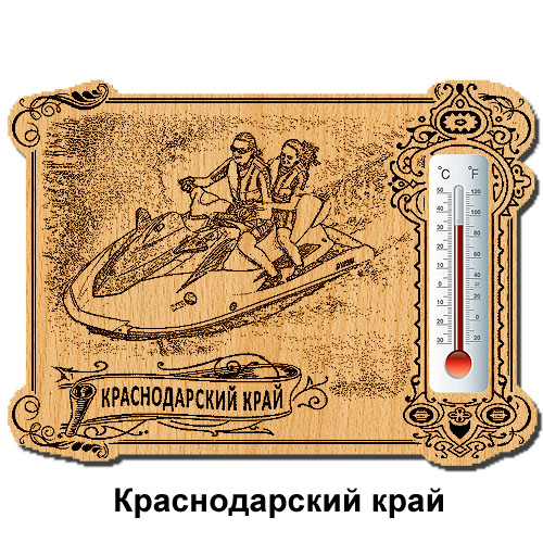 Деревянный магнит градусник Краснодарский край