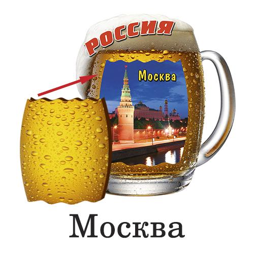 Деревянный магнит Бокал пиво Москва