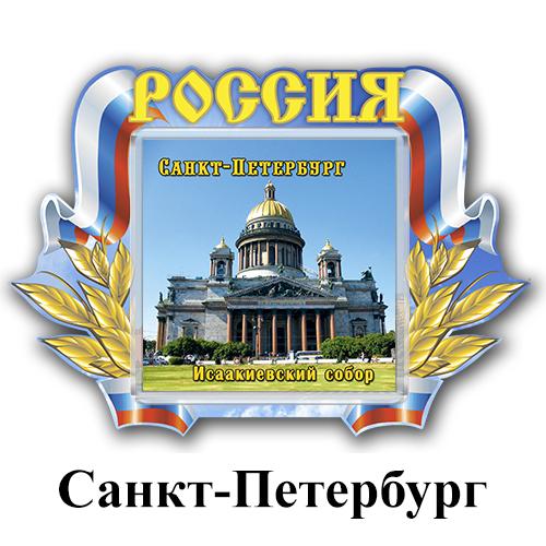 Деревянный магнит с акрилом Санкт-Петербург