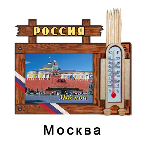 Деревянный 3Д магнит зубочистки Москва