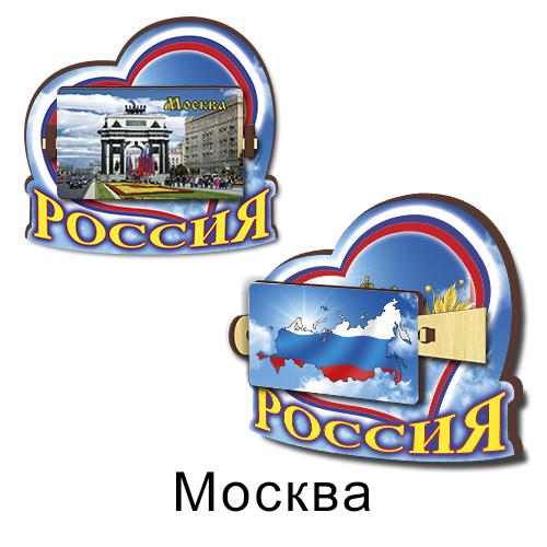 Деревянный 3Д карта  крутящаяся Москва