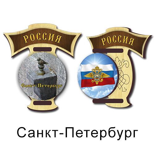Деревянный 3Д Глобус крутящийся Санкт-Петербург
