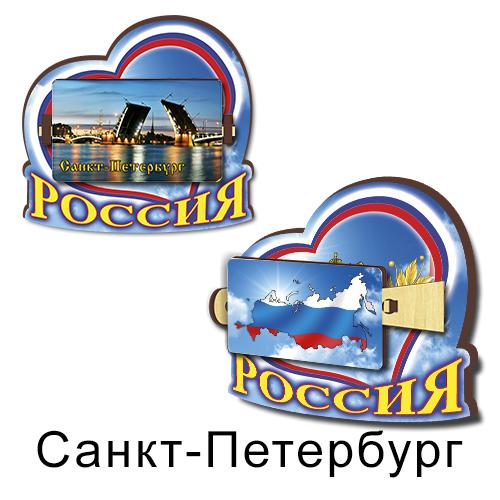Деревянный 3Д карта  крутящаяся Санкт-Петербург
