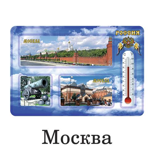 Деревянный магнит окошки цвет Москва