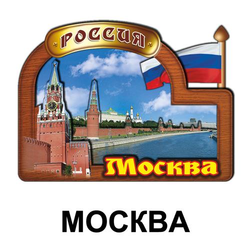 Деревянный магнит 3Д  Москва