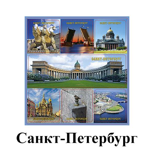 Набор мягких магнитов Санкт-Петербург  (7 шт) панорама