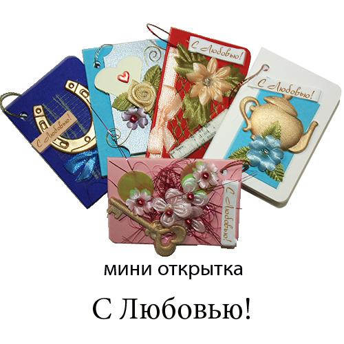 Как сделать открытку своими руками по английскому 52