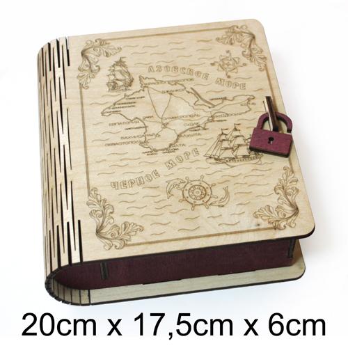 Шкатулка резная деревянная Книга 19*20*6см