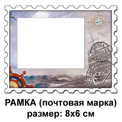 Заготовка Деревянная Почтовая Марка