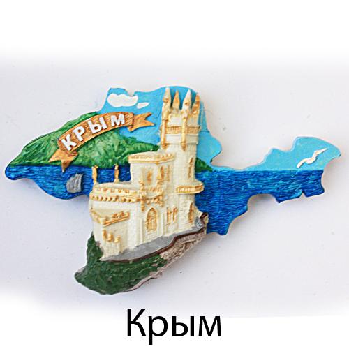 Объемный магнит Крым
