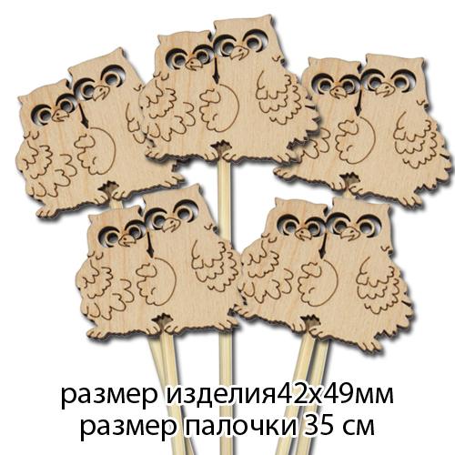 Набор табличек для букетов Совы  5 шт