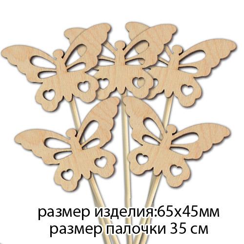 Набор табличек для букетов Бабочки  5 шт