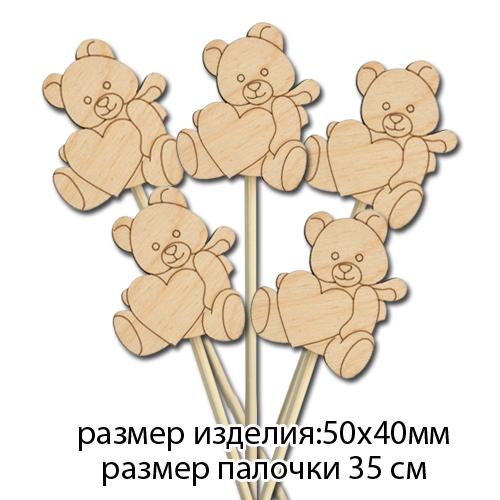 Набор табличек для букетов  Мишка с сердцем 5 шт
