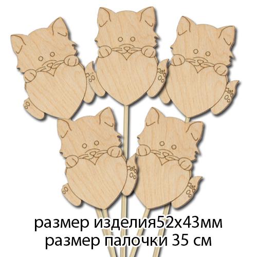 Набор табличек для букетов  Котенок  с сердцем 5 шт