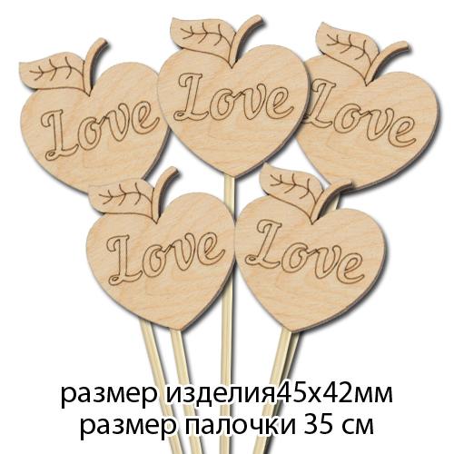 Набор табличек для букетов Сердце Яблоко 5 шт