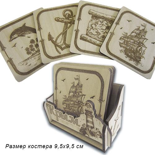 Костеры гравированные набор 4 шт Крым