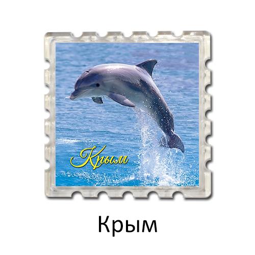 Акриловый магнит марка  Крым