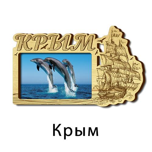 Деревянный магнит гравировка+цвет Парусник Крым
