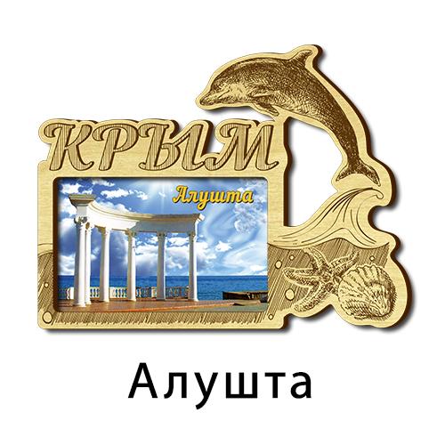 Деревянный магнит гравировка+цвет Дельфин Алушта