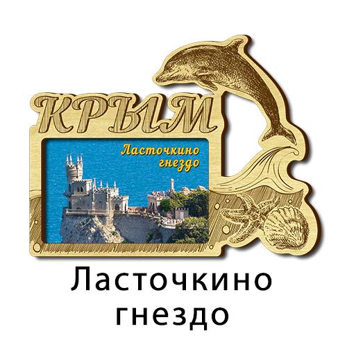 Деревянный магнит гравировка+цвет Дельфин Ласточка