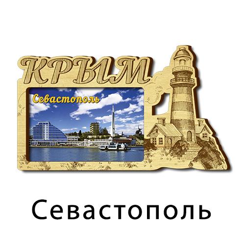 Деревянный магнит гравировка+цвет Маяк Севастополь