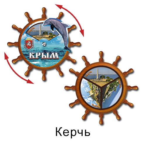 Деревянный магнит 3Д штурвал Дельфин Керчь