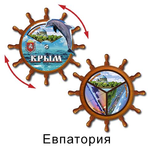 Деревянный магнит 3Д штурвал Дельфин Евпатория