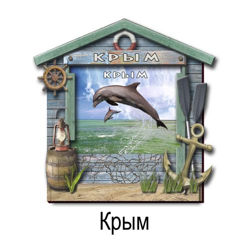Деревянный 3Д Бунгало Крым