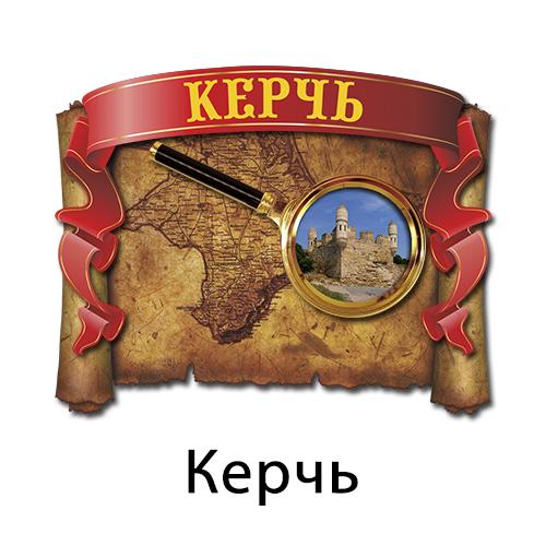 Деревянная 3Д  Карта с лупой Керчь