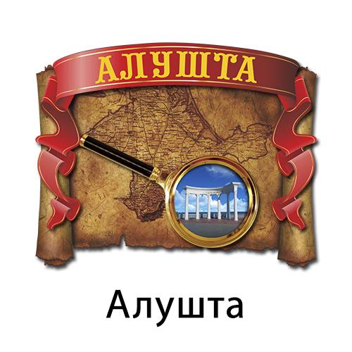 Деревянная 3Д  Карта с лупой Алушта