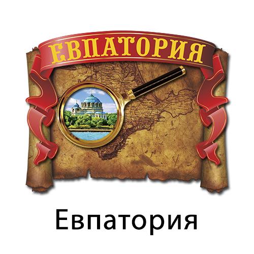Деревянная 3Д  Карта с лупой Евпатория