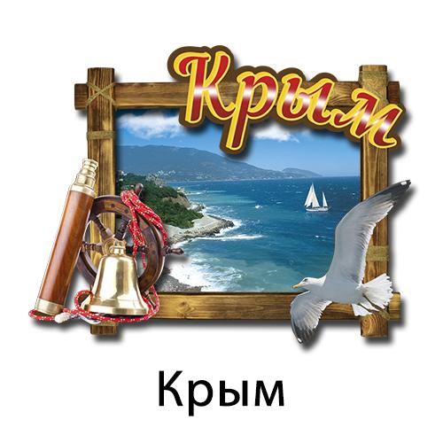 Деревянный магнит Рамка с Чайкой Крым