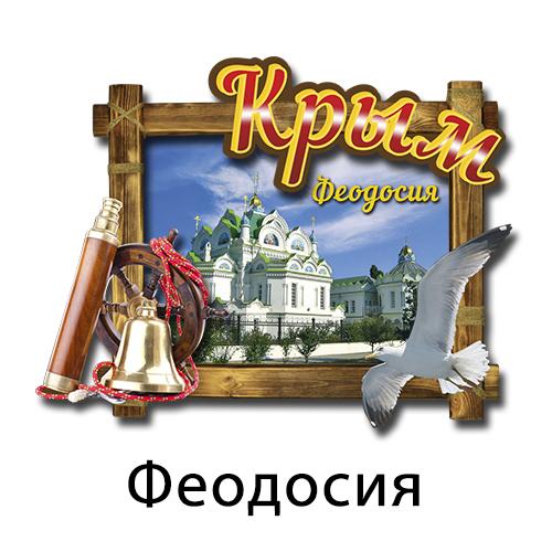 Деревянный магнит Рамка с Чайкой Феодосия