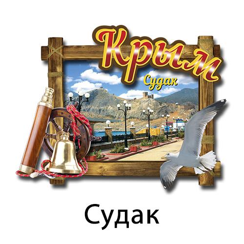Деревянный магнит Рамка с Чайкой Судак