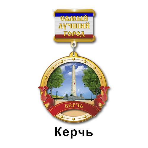 """Деревянный магнит Медаль """"Лучший город"""" Керчь"""