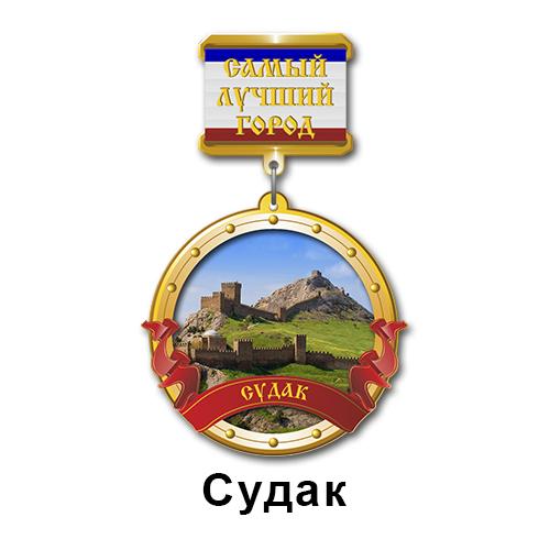 """Деревянный магнит Медаль """"Лучший город"""" Судак"""
