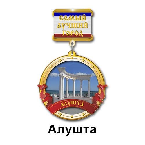 """Деревянный магнит Медаль """"Лучший город"""" Алушта"""
